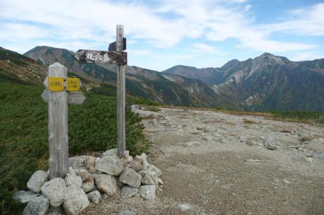 双六の登山道分岐