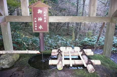 大神山神社の御神水