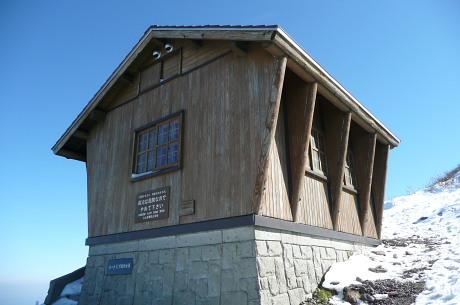 ユートピア避難小屋