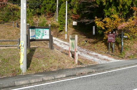 天神山登山道駐車場入口