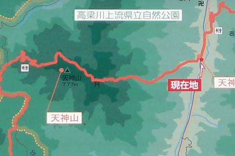 中国自然歩道案内板
