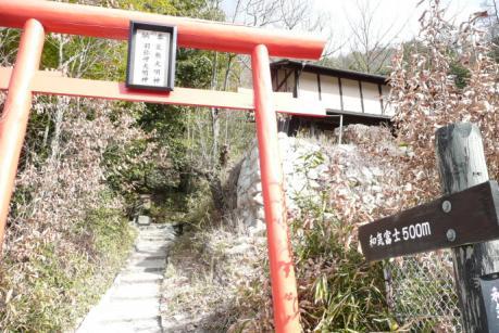 和気富士登山口
