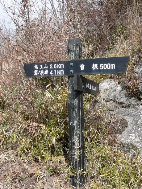 山頂直下の道標