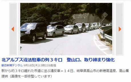 yahoo_news.jpg