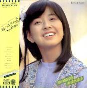 大場久美子09