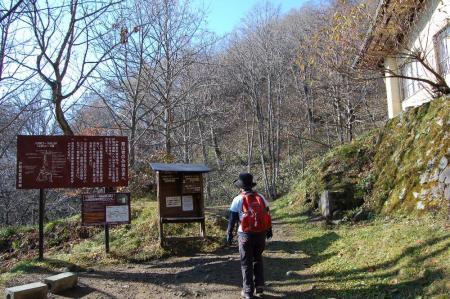 1登山口5