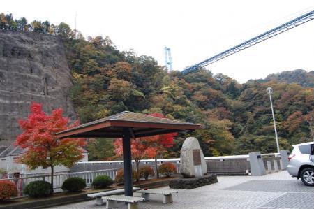 大吊橋・竜神峡1