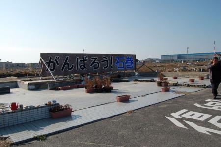 石巻港11