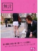 脚の綺麗な女性が身に着けているお洒落なストッキングにすごくムラムラしちゃうんです