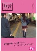 女子校生が履いている紺ハイソにすごくムラムラしちゃうんです