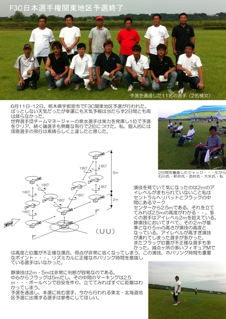 20110617-01.jpg