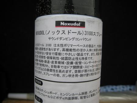 20110626-03.jpg