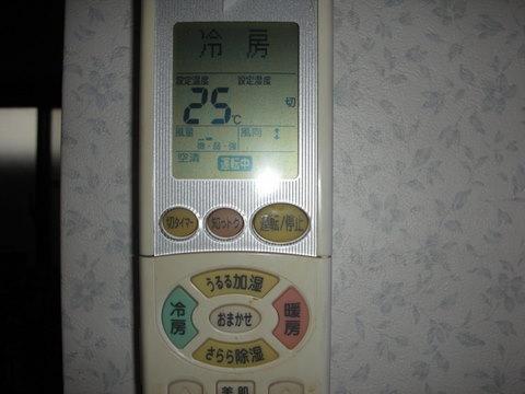 2012年7月14日赤ちゃん0031