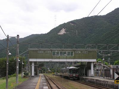 kazou (5)