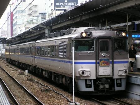 鉄道旅行 2007-8-29 京橋~大阪~京橋 311