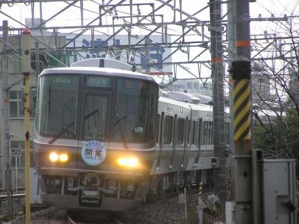 toku_oosakahigasi_senn (6)