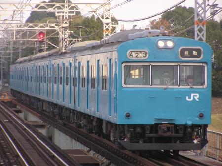 jr1211 (14)