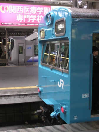 hanwa1211 (3)