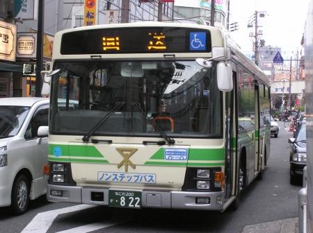 hanwa1211 (10)