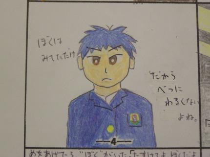 ehon1 (4)