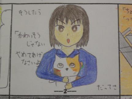 ehon1 (2)