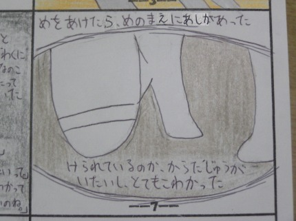 ehon1 (7)