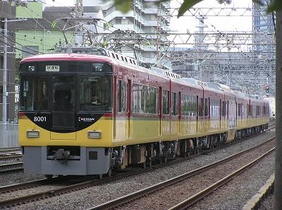 城東貨物線13(京阪あり) 010