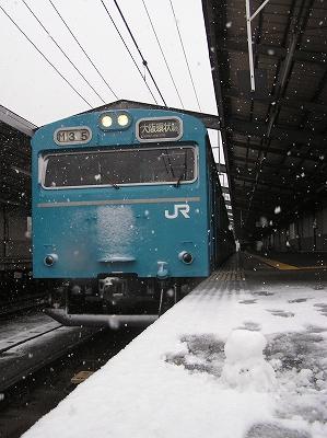 yukiya (1)