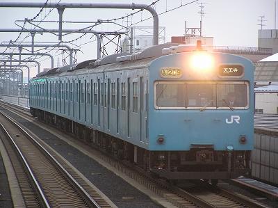 yukiya (19)