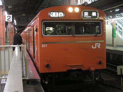 gazou_20110101154241.jpg