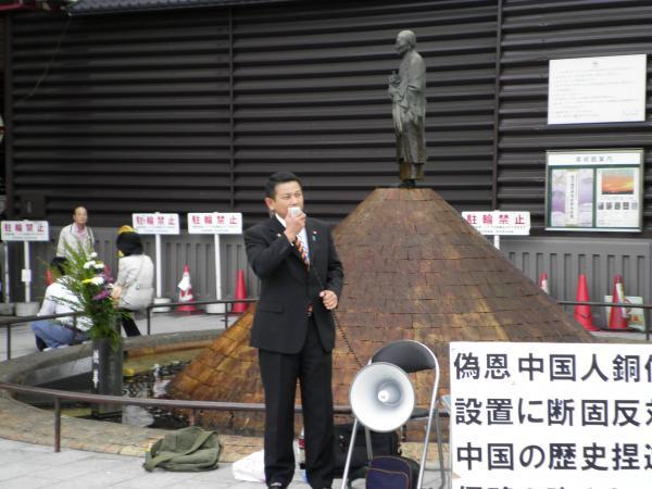 22.10.10   植村よしふみ先生