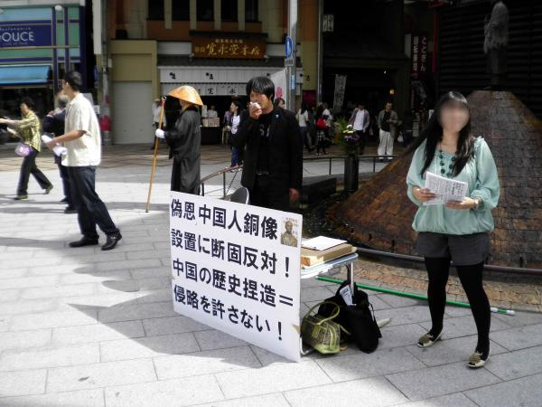 22.10.10 竹島を奪還する会 西氏