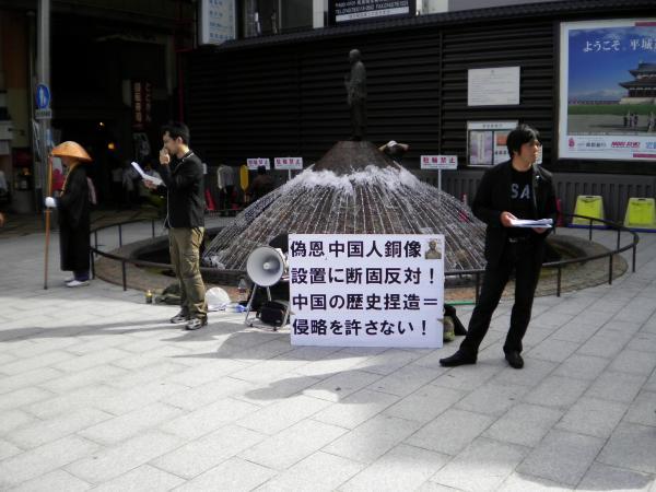22.10.10 日本人差別を許さない会
