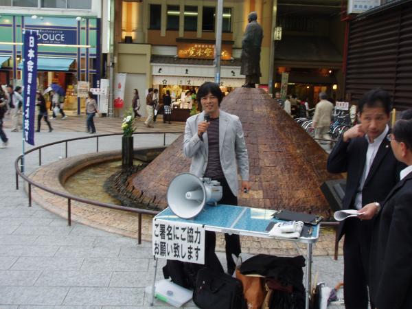 竹島を奪還する会 22.10.24