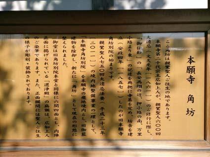 kadonobo-k.jpg