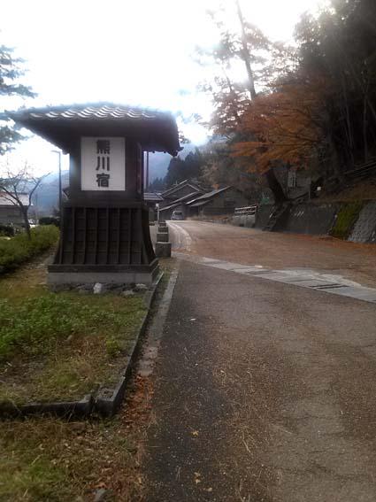 kmakawa1.jpg