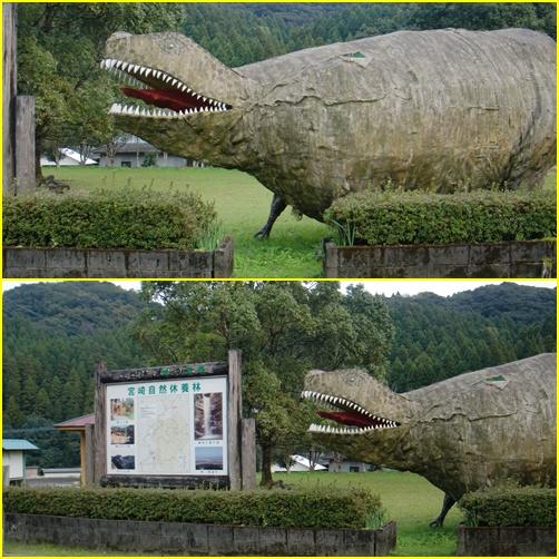 002 恐竜
