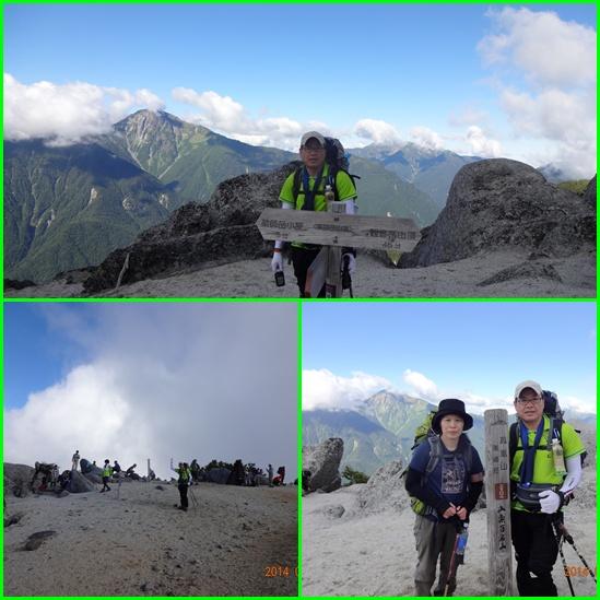 018 薬師岳山頂