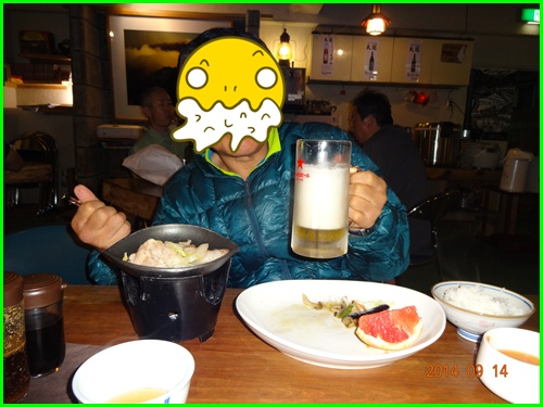 032 広河原山荘夕食