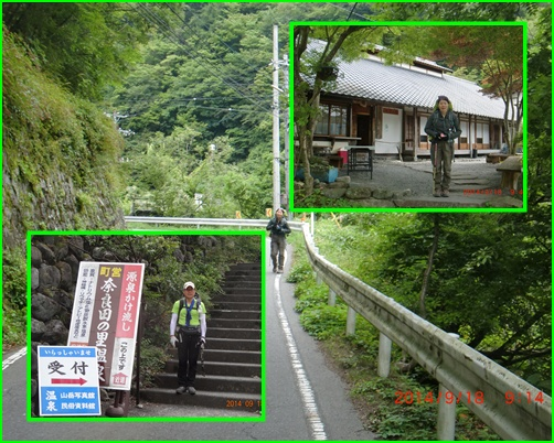 062 奈良田温泉