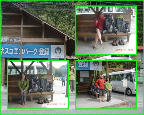 064 奈良田バス