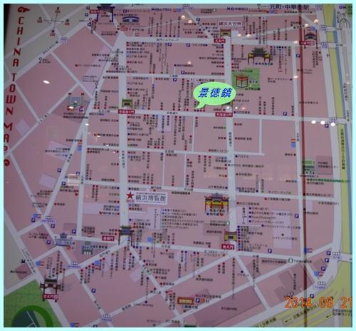 001 中華街MAP