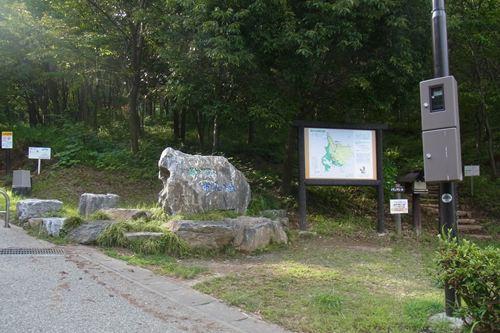 助川山市民の森