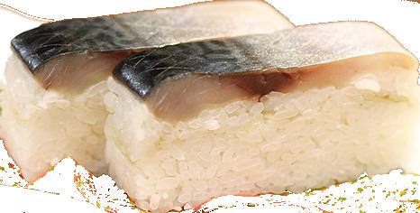 ippin-sabazushi-big1.png