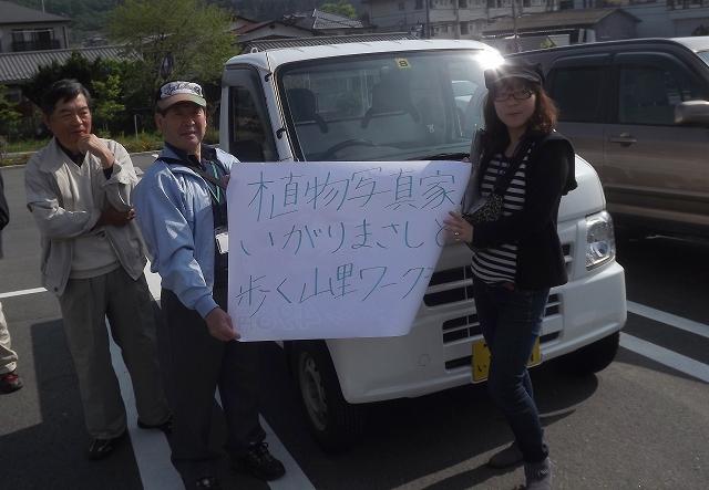 a-igarimasashi2012 004