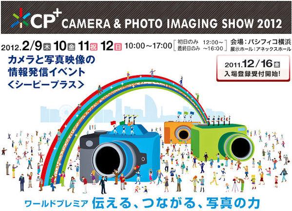 cp+2012.jpg