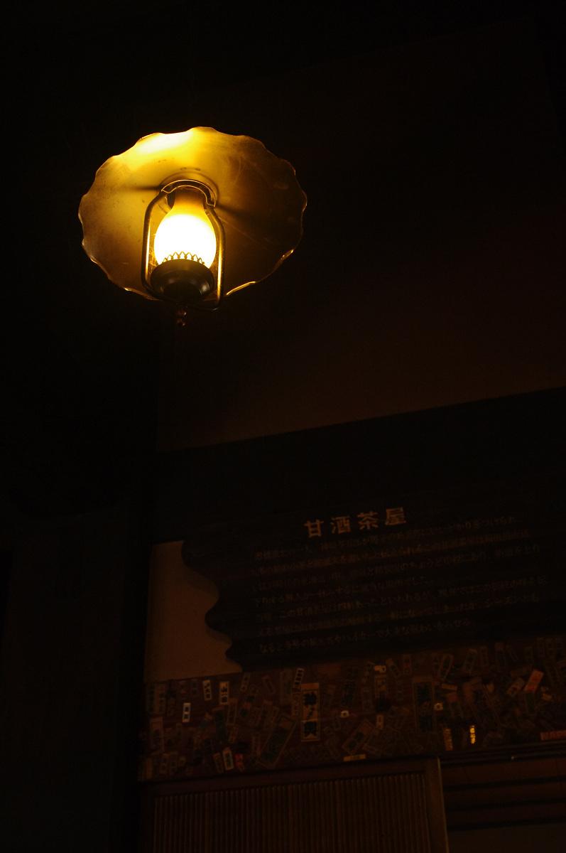 s20111112_1029_YK7_9400.jpg