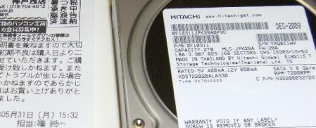 HDD交換2台目