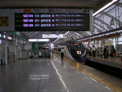 ハワイ2012.7日暮里駅