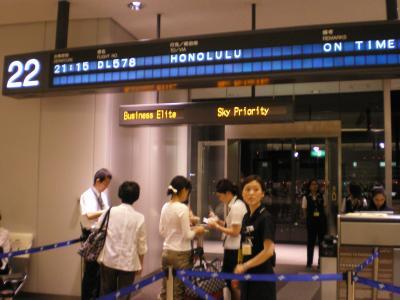 ハワイ2012.7成田搭乗ゲート